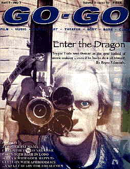 on the cover of Go-Go Magazine