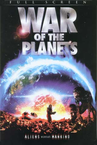 war film of the planets - photo #6